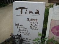 20071001_005