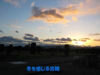 20071122_043_2