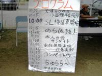 20070610_063
