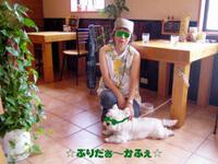 20070729_006jpg_2