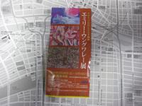200803061_002