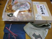 20080422_022_3