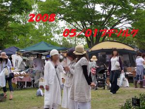 20080501_007