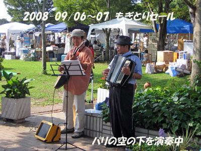 20080607_001