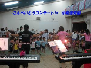 20081020_015
