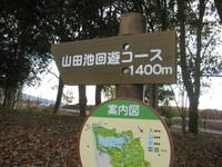 20081223_001
