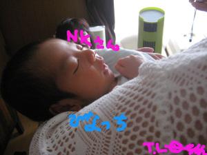 20090623_002
