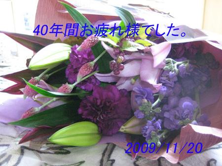 20091120_002_2