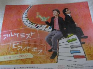 20091212_002_2