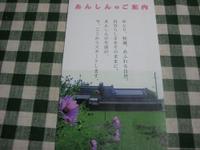 2010011113_017
