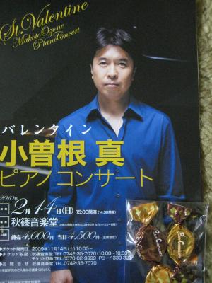 20100214_003