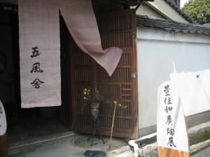2010041617_018