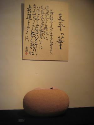 2010041617_029