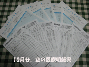 20101026_006