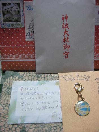 20101108_002