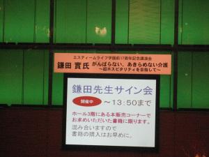 20101130_004_2