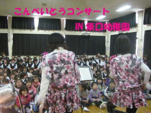 2011031112_006