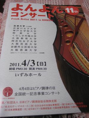 20110040204_035