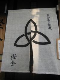 20110416_010_2