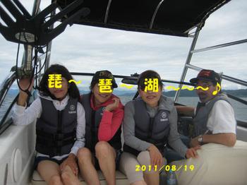 201108019_024