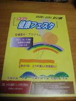 2011003_002_3