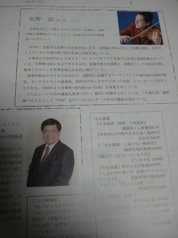 2011003_003_2