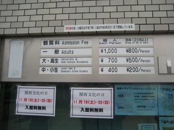 20111119_011