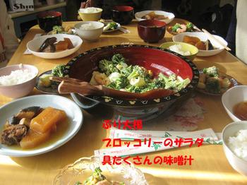 20111209_010_2