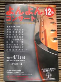 2012040103_017_2