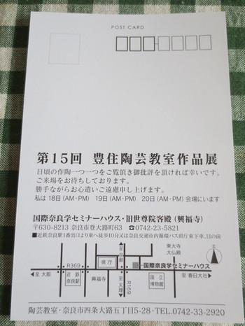 20120509_005